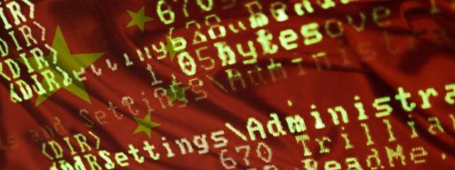 Китайские хакеры стали чаще нападать на Россию