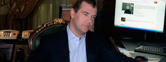 Медведев поручил создать российский аналог «Википедии»