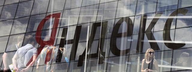 Сервис Zvooq подал иск к «Яндексу» на $29 млн из-за переманивания сотрудников