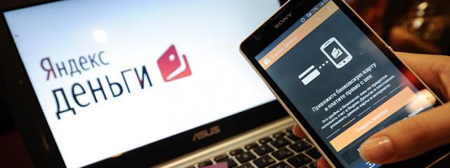 «Яндекс.Деньги» назвали самые популярные подарки на Новый год