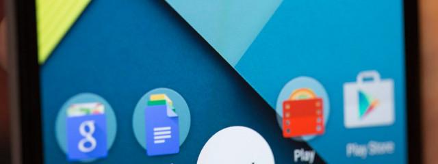 Чего ожидать от Android O?