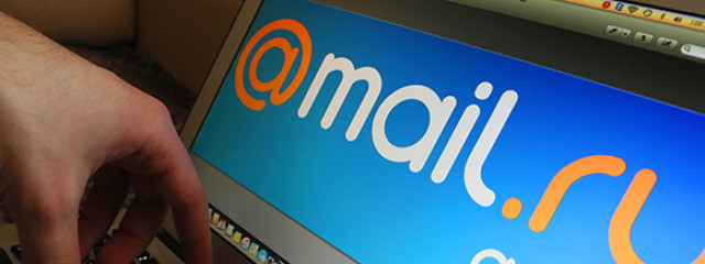 Mail.ru Group соберет пожертвования