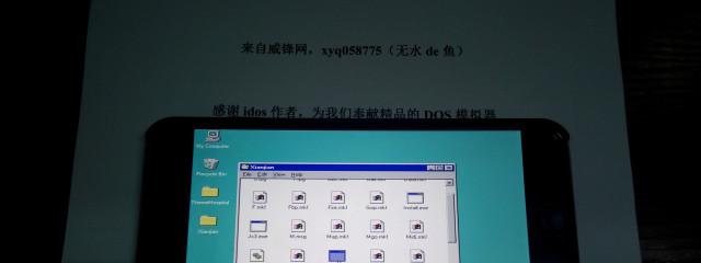 Windows XP запустили на iPhone 7