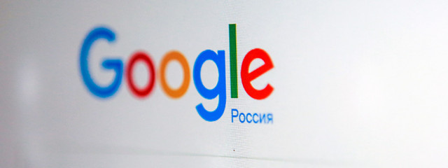 Персональная лента новостей от Google