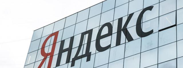 Первые результаты работы платформы Яндекс.Дзен