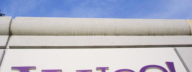 Yahoo!: хакерская атака в 2013 году затронула 3 млрд пользователей