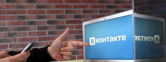 «ВКонтакте» и «Одноклассники» ограничили фоновое прослушивание музыки