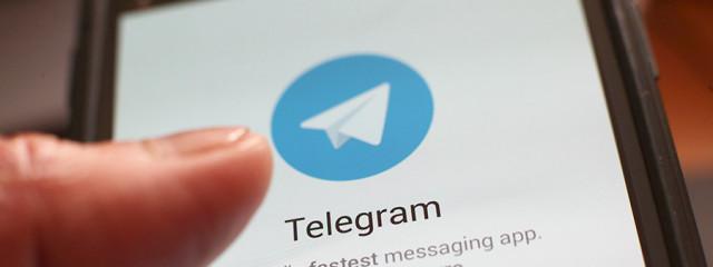Telegram обжаловал штраф за отказ передать ФСБ ключи шифрования
