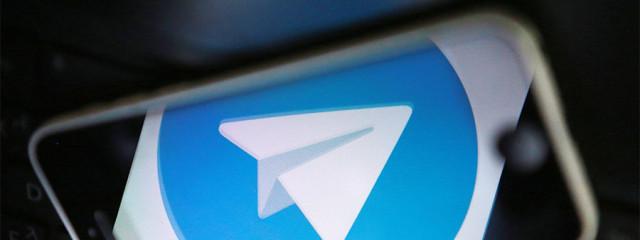 Мессенджер Telegram обзавелся версией на русском языке