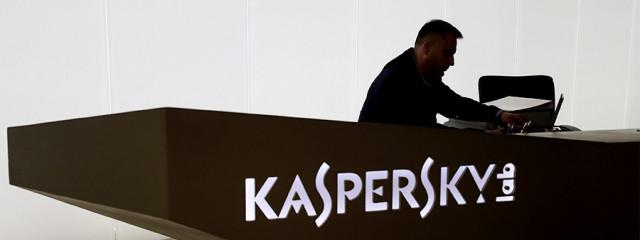 «Лаборатория Касперского» сообщила о кибератаке Silence на банки РФ