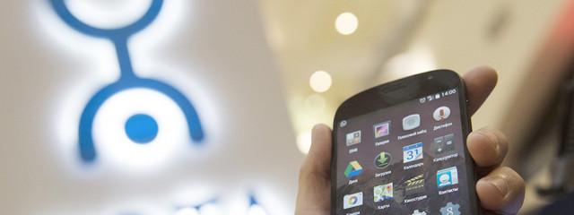 Оператор Yota заявил о проблемах со связью и интернетом