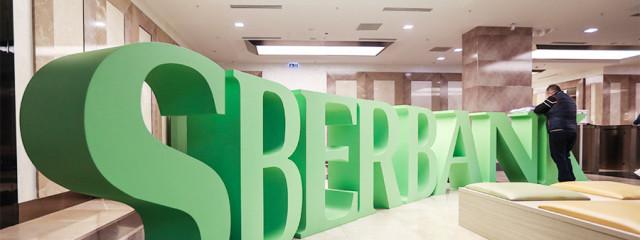 Сбербанк намерен приобрести мессенджер Dialog