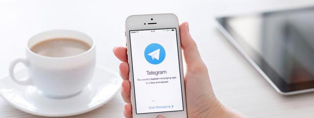 В Минкомсвязи заявили о невозможности полной блокировки Telegram