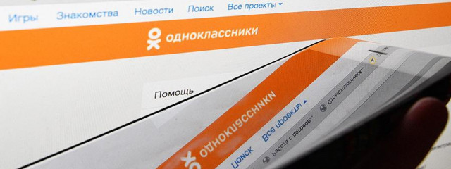 «Одноклассники» создали кешбэк-сервис с возвратом денег пользователям во внутренней валюте