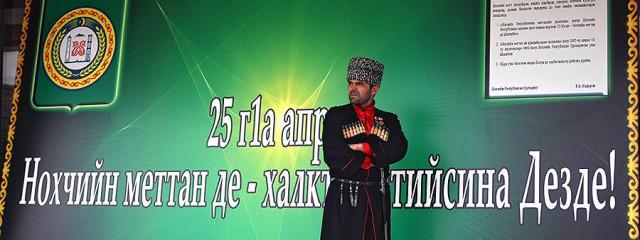 Чеченский язык планируют внедрить в Microsoft Word