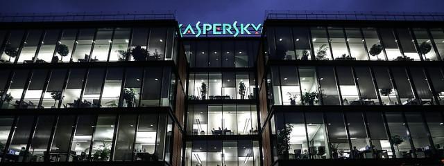 «Лаборатория Касперского»: рост числа вирусов для «интернета вещей» замедлился