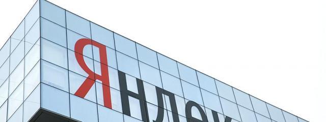 «Яндекс» оставил тайное послание для Google
