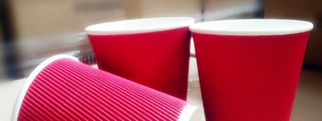 Приобрести бумажные стаканчики