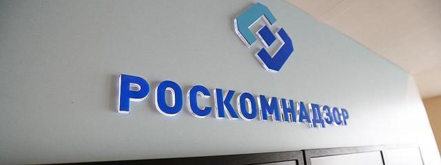 Роскомнадзор заблокировал сотню сайтов с нелегальными спортивными трансляциями