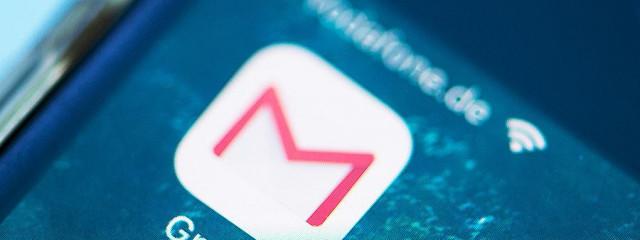 Новая функция почты Google напугала пользователей
