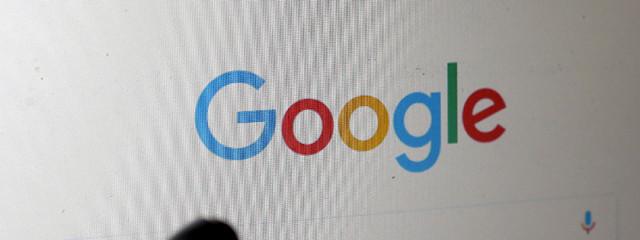 Фальшивые банковские сайты в рекламе Google обеспокоили полицию