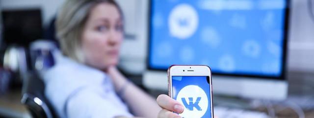 «ВКонтакте» запустит новую платформу для e-commerce