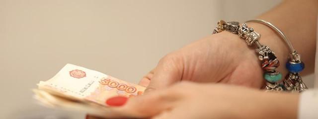 Система Contact запустила мобильное приложение для денежных переводов