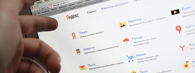«Яндекс» прокомментировал жалобы компаний на ограничение доступа к их сервисам