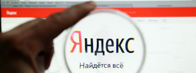 Пользователи отметили сбои в работе сервисов «Яндекса»
