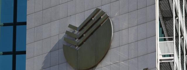 Ozon заплатил СберБанку 1 млрд рублей после конфликта