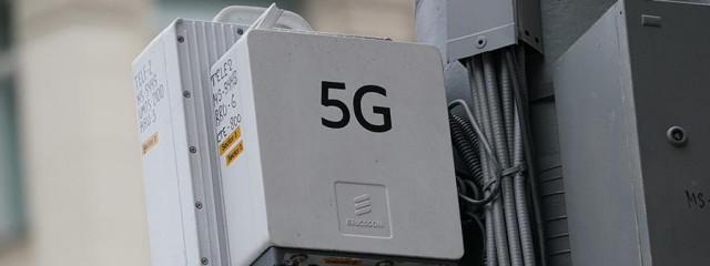 На Дальнем Востоке запустили пилотную сеть стандарта 5G