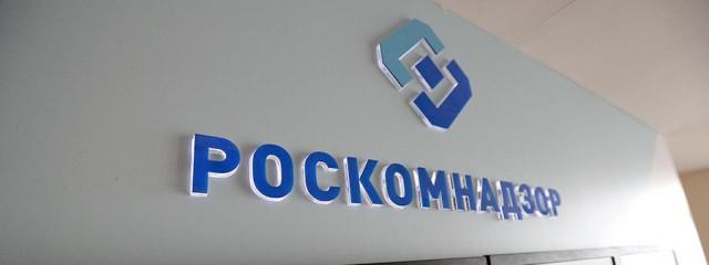 Роскомнадзор признает соцсетями сайты с 500 тыс. пользователей в сутки в России