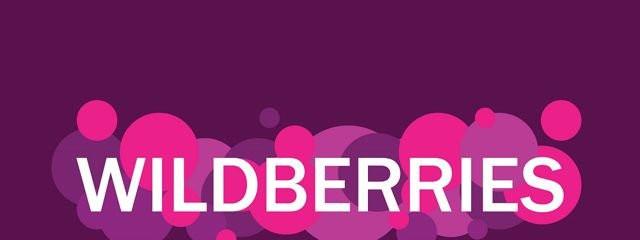 Владелица и глава Wildberries Татьяна Бакальчук приобрела банк «Стандарт-Кредит»