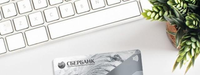 Держателям карт Газэнергобанка стал доступен сервис Mir Pay