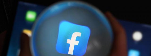 Facebook снимет запрет на политическую рекламу в США