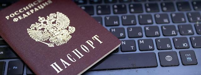 Эксперт спрогнозировал соцсети в России с регистрацией по паспорту