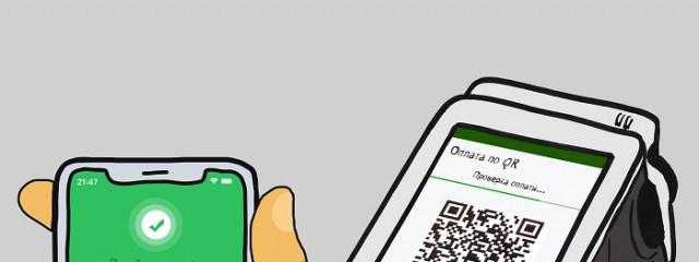 ДелоБанк предлагает подключить QR-платежи в торговых автоматах