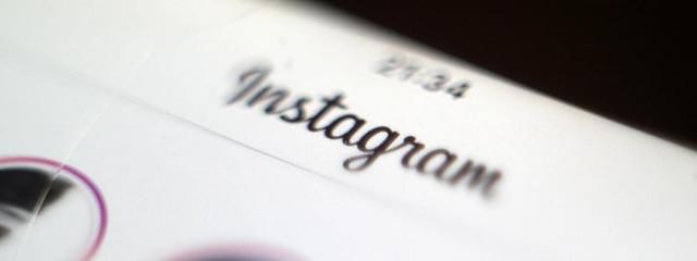 РКН потребовал от Instagram снять ограничения на гимн России