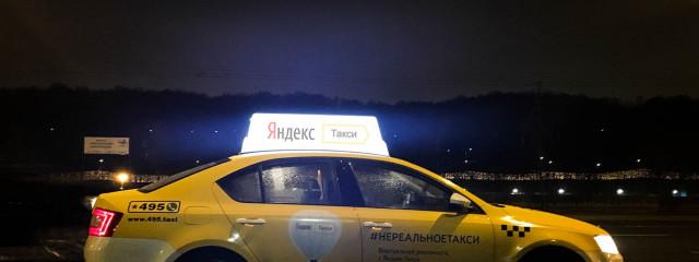 «Яндекс.Такси» запустит сервис аренды электросамокатов