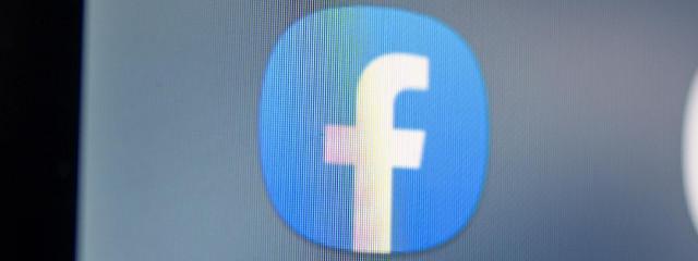 Суд оштрафовал Facebook на 17 млн рублей за неудаление запрещенного контента