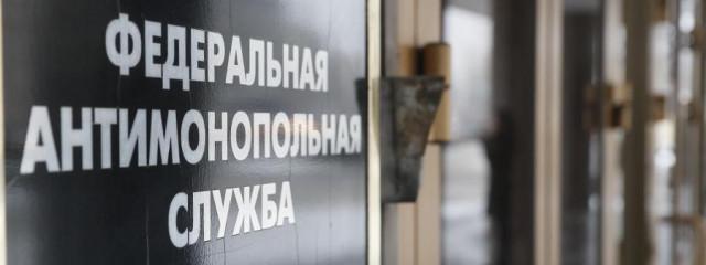 ФАС и операторы связи договорились о противодействии спам-звонкам