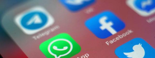 Пользователи WhatsApp смогут авторизоваться с помощью «флеш-звонка»