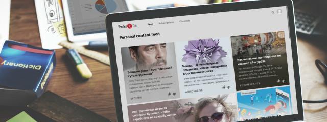 «Яндекс.Дзен» запретил нарушителям правил платформы вести свой блог