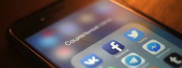 ВЦИОМ назвал самые популярные соцсети в России