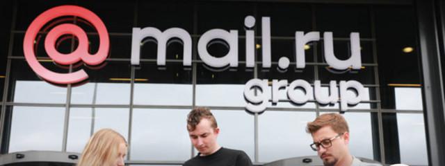 Mail.ru Group дополнительно инвестирует в СП AliExpress Россия $60,3 млн