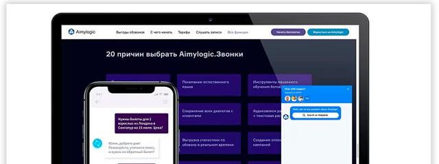 Getcontact внесли в реестр организаторов распространения информации