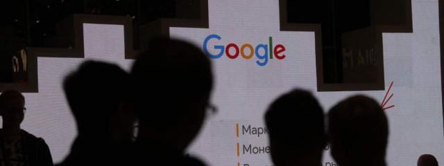 Суд оштрафовал Google в России на 6,5 млн рублей