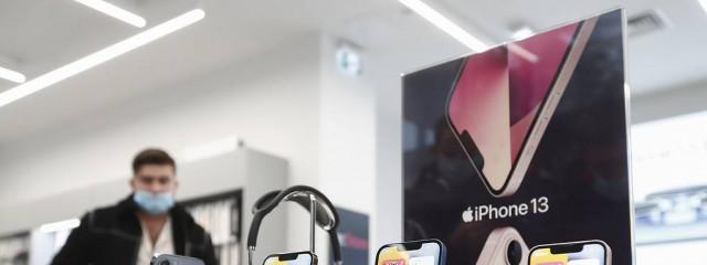 Продажи iPhone 13 стартуют в России