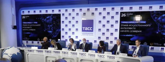 Крупнейшие компании подписали первый в России кодекс этики искусственного интеллекта