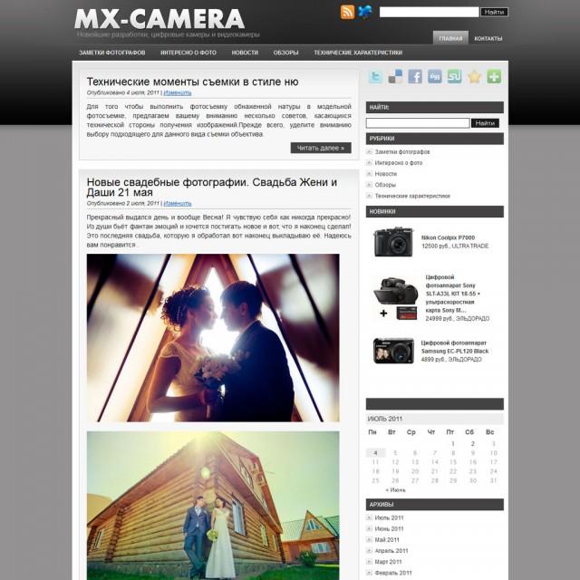 Цифровые фотокамеры - новейшие разработки, цифровые камеры и видеокамеры